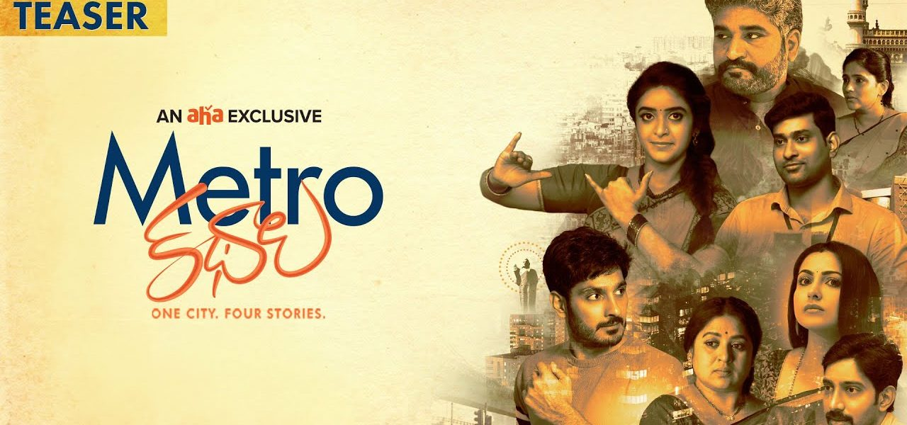 METRO KATHALU MOVIE ON AHA FOR FREE